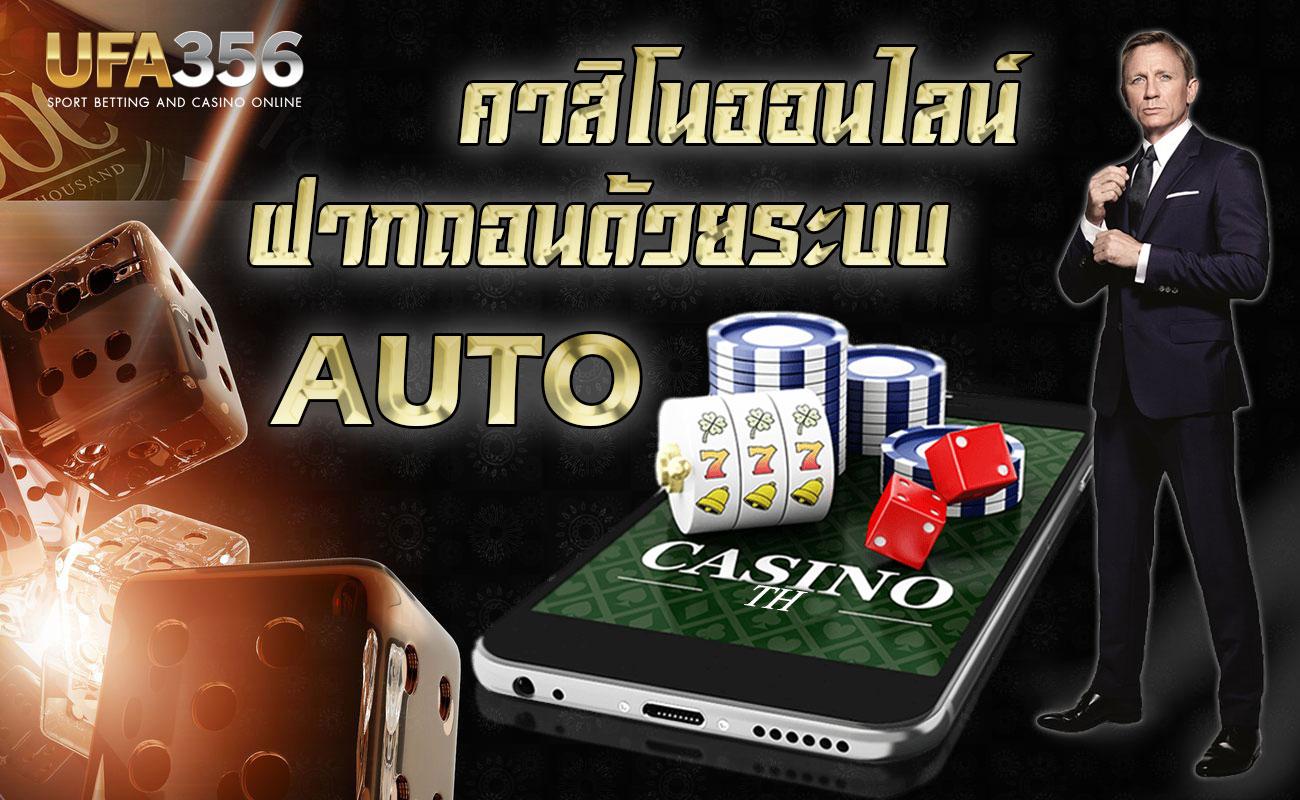 Casino-Online-3